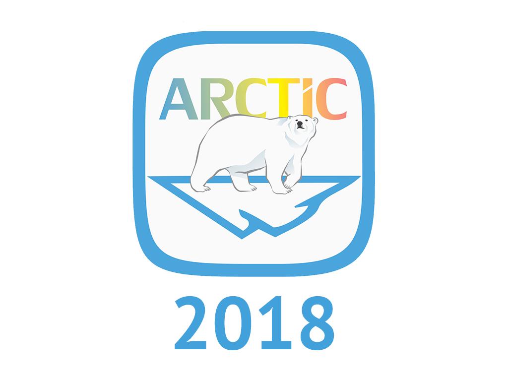 Третья международная научная конференция «Арктика: история и современность» 2018