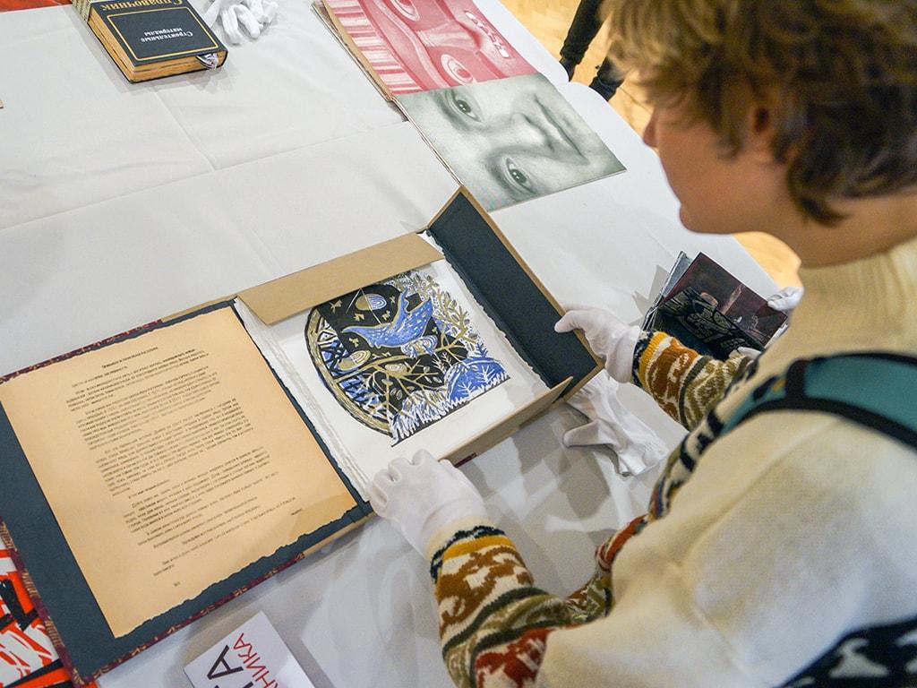 «Оживающие страницы: «книга художника» в искусстве XX- нач XXI в»