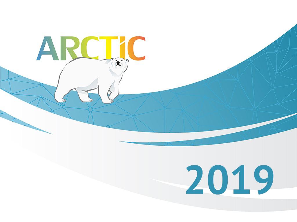 Научная конференция «Арктика: история и современность» 2019