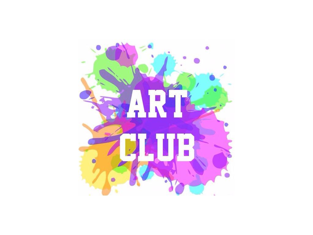 Арт-клуб - «Научная революция и революция в искусстве в начале ХХ века»