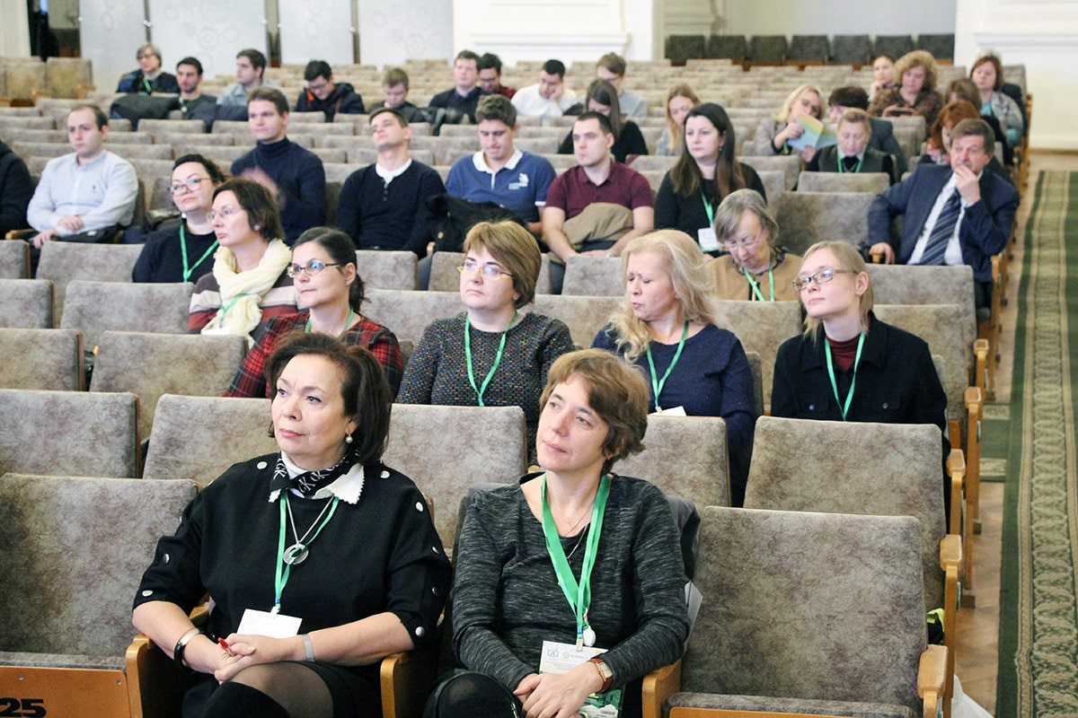Международная научно-теоретическая конференция «Профессиональная культура специалиста будущего»