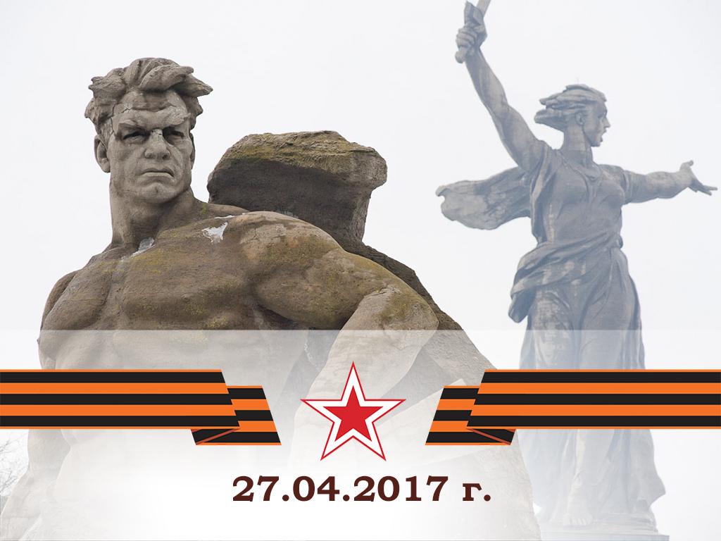 Значение Победы в Великой Отечественной войне
