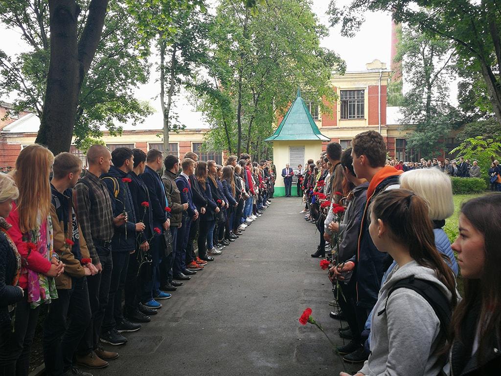 76-я годовщина начала Блокады Ленинграда