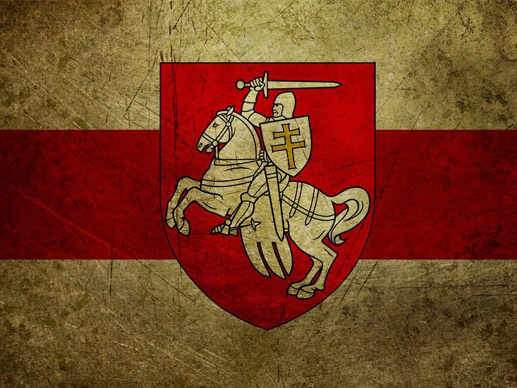 «Старые сказки о Великом княжестве Литовском»