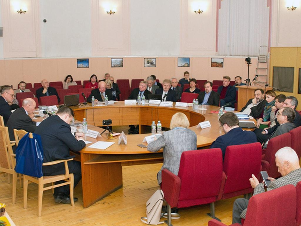 Конференция «Современная Арктика»