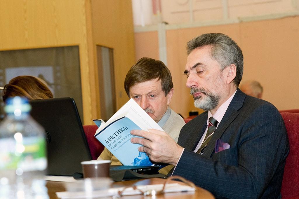 Сергей Владимирович Кулик. Конференция - «Современная Арктика: вопросы международного сотрудничества, политики, экономики и безопасности»