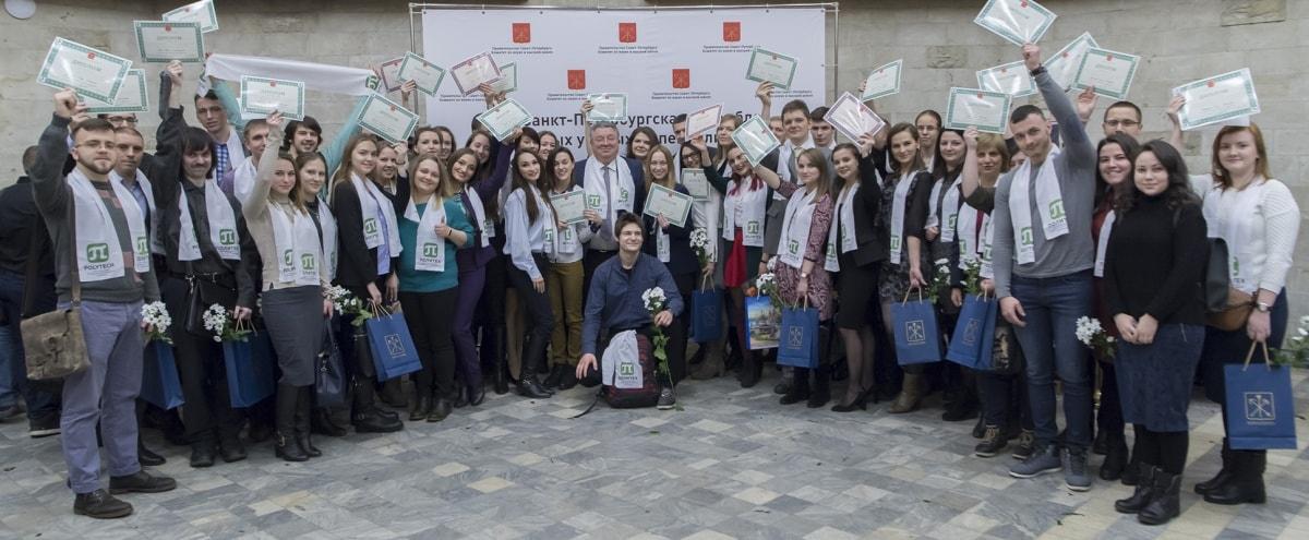 Участие политехников в XXII Ассамблеи молодых ученых и специалистов