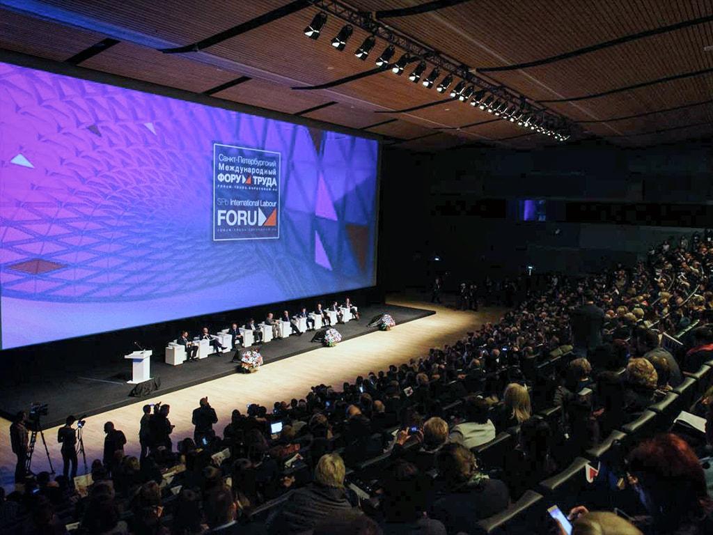 Участие в Международном форуме труда