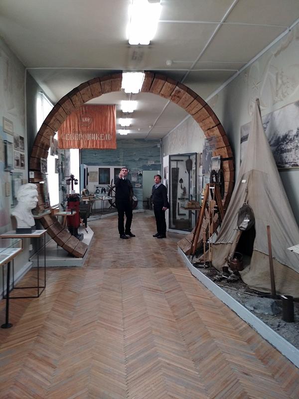 Мурманский Областной Краеведческий Музей