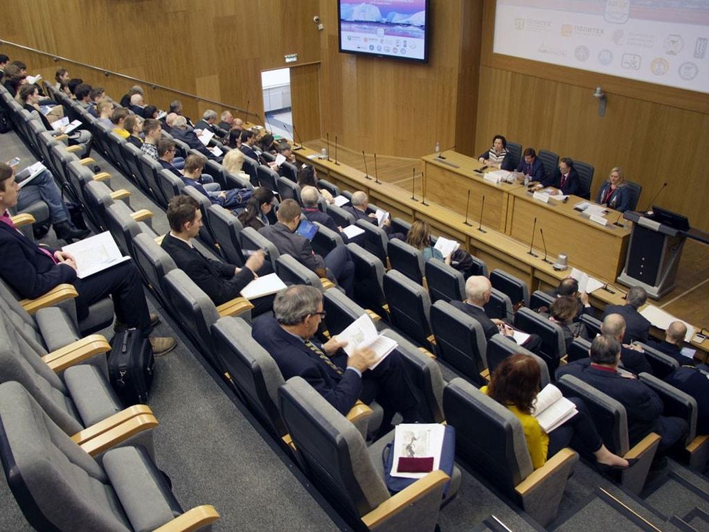 Международная научная конференция «Арктика: история и современность»
