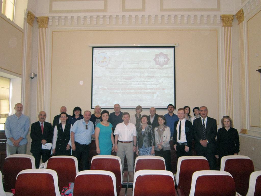 Международная конференция в Азербайджане