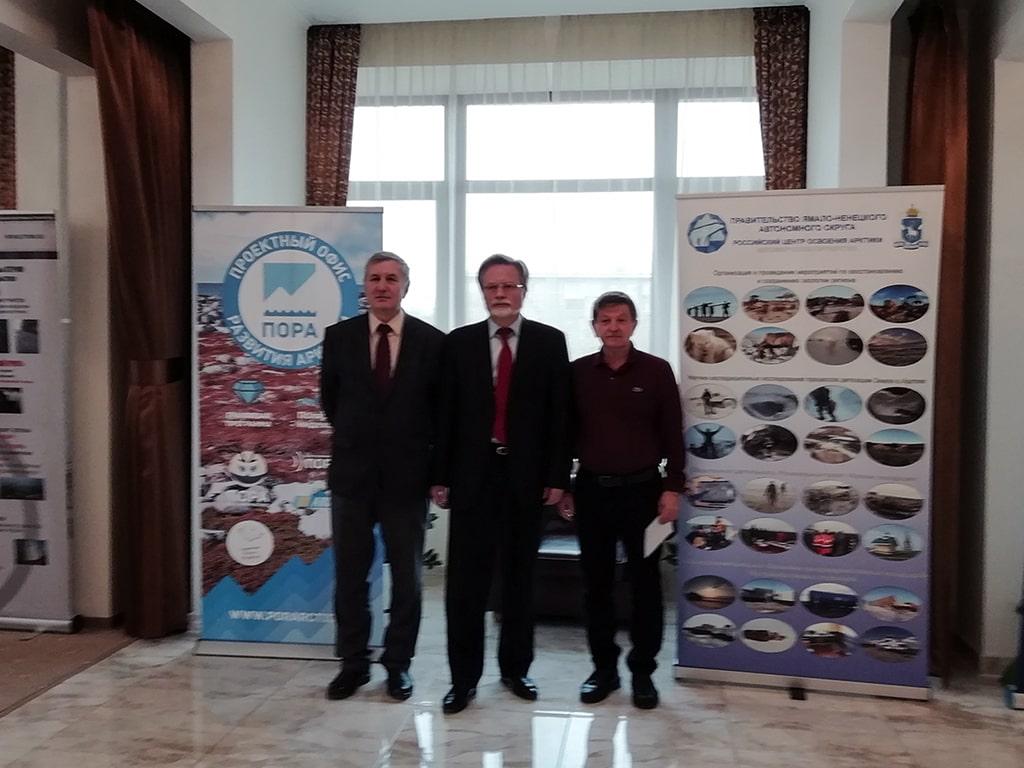 Международный экспертный совет по сотрудничеству в Арктике