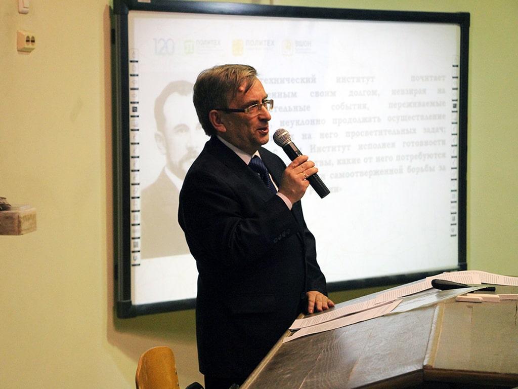 Вторая лекция Юбилейного лектория