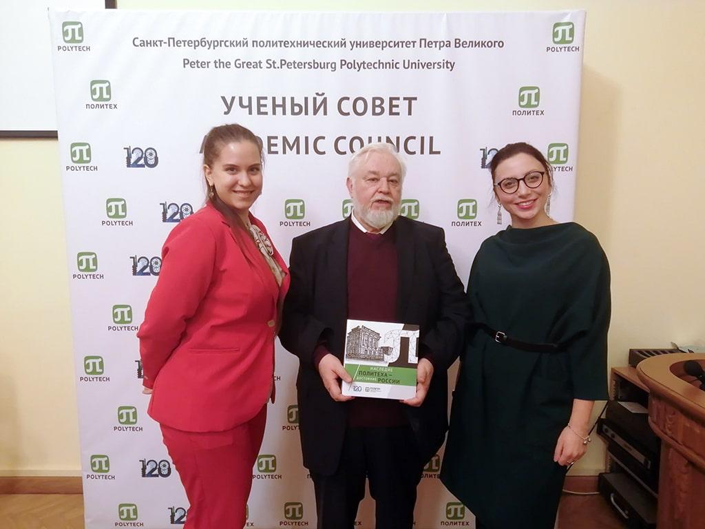 Презентация книги «Наследие Политеха - достояние России»