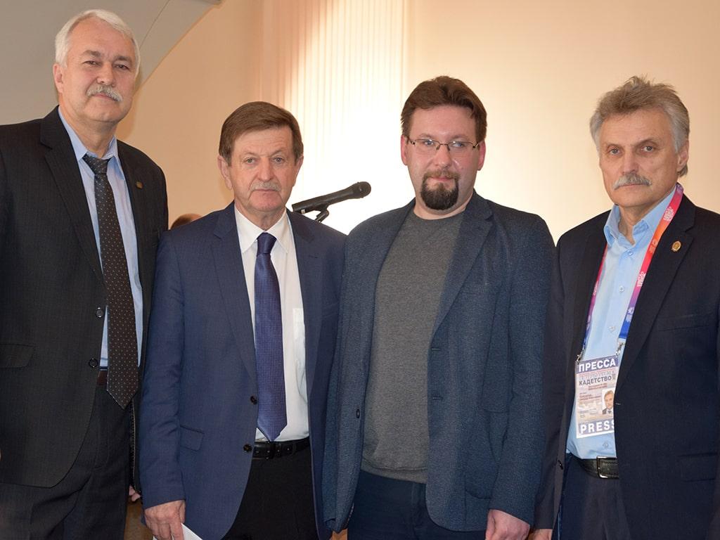 Участие в конференции «Шла война народная»
