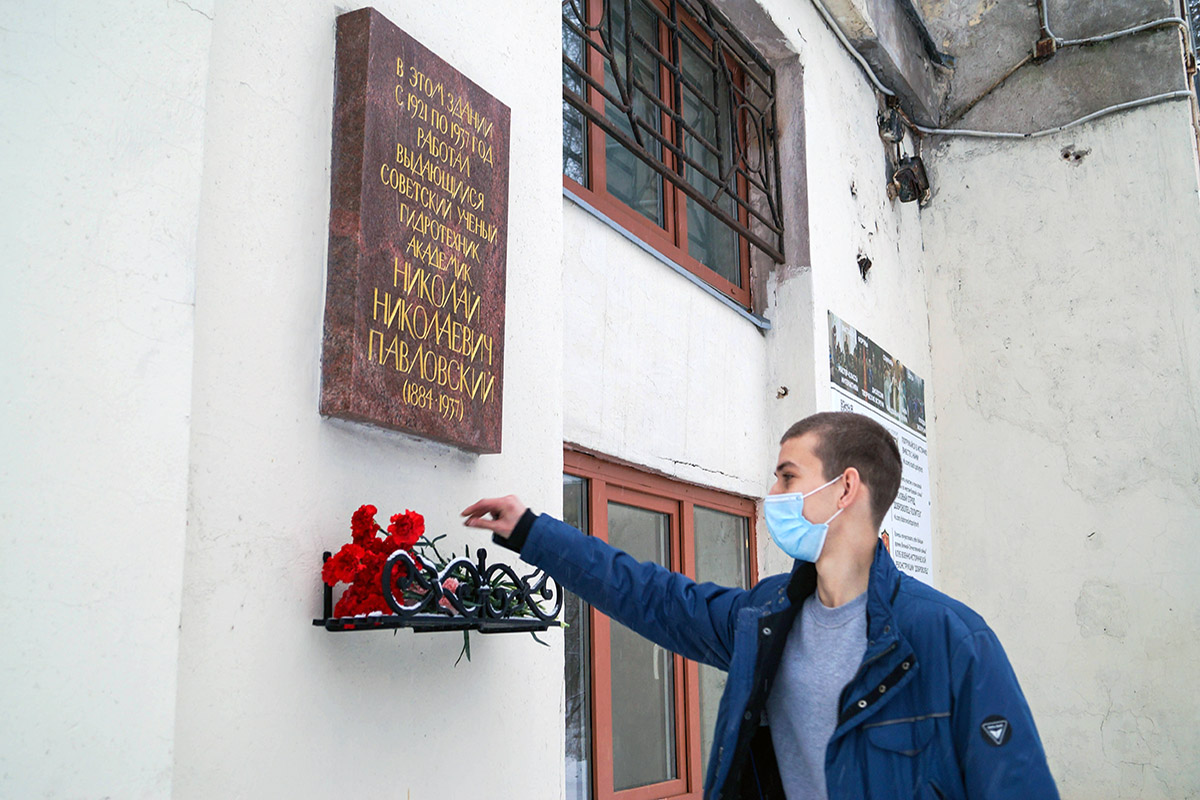 Политехники почтили память выдающегося академика