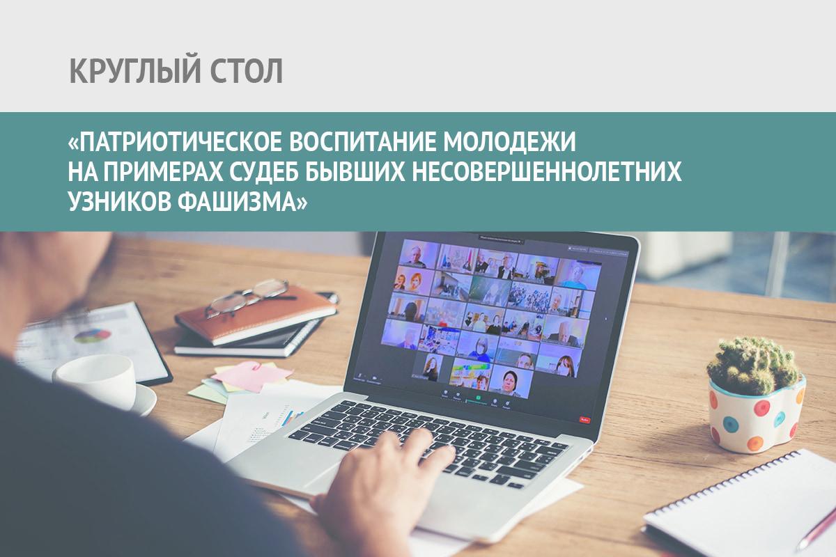 Профессор Е.Е. Красноженова о сотрудничестве с историками Беларуси