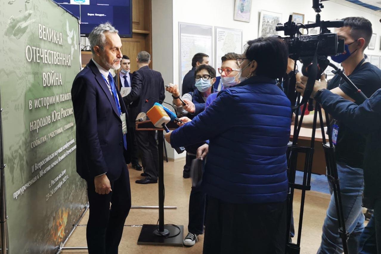 В Ростове-на-Дону проходит крупный исторический форум